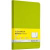 (COMIX) A5 122 Чжан Юйчэн Бизнес-ноутбук / ноутбук / дневник Green Office Канцелярские товары C5902 компьютерная сумка phlees 15 6 дюймовый классический ноутбук для ноутбука air macbook pro бежевый