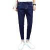 (MSEK) мужские джинсы девять штанов тонкие секции стрейч джинсы NZK3636 синий 32 джинсы