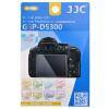 JJC GSP-D5300 Nikon D5300 D5500 SLR камеры высокой четкости устойчивостью к царапинам закаленного стекла мембрана обрастания Джеймс Бонд фильм антибликовое защита экрана пленки электростатической адсорбции пленки bosch smz 5300 00791039