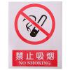 Дракон Пожарной безопасности знаков для обозначения права на предупреждающие знаки, указывающие аварийные выходы паспортные справа знаки и плакаты по пожарной сигнализации или заказать
