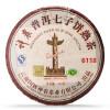6118 * Шен Нонг пуэр чай торт 2012 357g Спелая д р пуэр чай тайхэ чистый весной листья пуэра большой пуэр чай торт 660g raw 2016 г