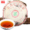 Made in 1960 Raw Pu Er Tea, 357g Oldest Puer Tea, Ansestor Antique, Honey Sweet, Dull-red Puerh tea, Ancient Tree pu er cooked tea cake taste 357g