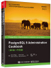 PostgreSQL 9 Administration Cookbook (第2版)中文版 holidays cookbook country comfort