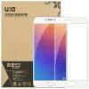 Meizu PRO6 плюс отличная защита полноэкранной крышки стеклянной пленка / пленка белого телефона пленка