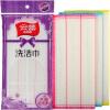 [Супермаркет] Юн Лей Jingdong дешевые тряпка Чистящие моющие средства Полотенце ткань мытья 28 * 28см (3 таблетки) 10045