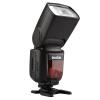 Волы (Godox) TT685S верхней вспышка Sony модель открытого фото света фотографии огни вспыхнут фотографическое оборудование цена 2017