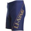 купить Li Ning НАКЛАДКА профессиональных стволов мужчин боксера M купальники плавки 025-2 / 919 Синего L (талия 77-86cm) дешево