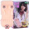 NLS мужской мастурбатор Секс-игрушки для взрослых 003 multi colors women exotic sexy open crotch cross belt stockings pantyhose