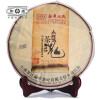 Сущность Чай * Mengku пуэр 2013 500g Сырье зеленый чай dragon tea house 500g