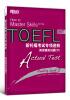 新托福考试专项进阶:阅读模拟试题(下)[How to master skills for the toefl ibt actual test reading book 2] 400 must have words for the toefl test