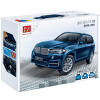 BMW серии детские игрушки автомобиля Детские игрушки