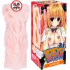 NLS мужской мастурбатор Секс-игрушки для взрослых 003 окамото презерватив мужской секс игрушки для взрослых
