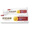Nano (NANO) Бог эффективность прополиса зубной паста Glister заботится десневой 210G (холодного Mint) glister универсальные зубные щетки amway