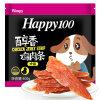 Непослушный (Wanpy) мясо вяленое мясо животное лечит собака закусочная HAPPY100 мясо вяленое мясо жевать молярный зуб чистки Chicken раздел 400г