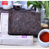 Premium Made In China Chinese Super puer tea 250g Yunnan puerh tea China slimming Green food for health care king tea 2009 xiaguan 8633 cake 357g china yunnan kunming chinese puer puerh raw tea sheng cha slim beauty premium weight loss