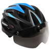 MOON Горный велосипедный шлем и интегрированный верховой шлем с очками для очков для шлемов