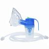 Британский Huarong Таиланд небулайзер маска для слухопротезирования маленьких детей дома небулайзер Небулайзер маска локтевой раздел YHRT-I небулайзер для грудничков в ногинске
