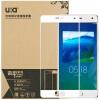 Плюс отличная ассоциация ZUK Z2 Pro стали пленка / стеклянная пленка покрытия полноэкранное белый телефон защитная пленка защитная пленка для highscreen easy s pro глянцевая