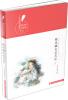 课本里的大作家 中国儿童文学名家读本 晚风藏在花丛里 儿童文学 十大青年金作家丛书 风居住的街道