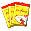 Супермаркет] [Jingdong получить средние плотные мешки запечатанный мешок утолщенной пищи мешок для хранения 22 * 17см * 30 * 3 только пакет yi jie утолщенной мешки еды мешок хранения 25cmx35cm скидка означает 500 jd 7043