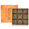 Hot Sale 60g x 4 pcs Premium Yunnan Puer Tea,Dayi Ripe Pu'er Tea Puerh Tea,Chinese Old Tea Menghai Tree Materials Pu erh
