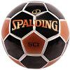 SPALDING Spalding No. 5 футбола 64-932Y взрослого мяча износ машинно-швейное медь / золото / белый Материал ТПУ spalding spalding no 5 машиной сшиты футбол тп материал обучения игры мяч 64 919y