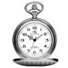 Шанхай (Шанхай) часы классические серии ручной механический карманные часы карманные часы X633SZ