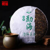 China Yunnan puerh tea 357g raw puer Chinese Menghai shen taetea 357g pu er green food health care pu erh cake pu er tea 357g стоимость