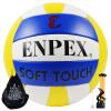 Dulux Enpex пляжный волейбол игры волейбол крытый и на открытом воздухе либо ПВХ