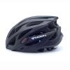 MOON велосипедный шлем для езды на горном велосипеде moon flac jeans