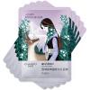 Естественная церковь (Chando) Увлажняющая маска для лица 24 мл * 5 таблеток (вода маска) маска для лица яйцо мед
