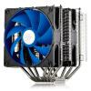 Aeolus (Deepcool) Xuanbing версия 400 Jinlin процессор теплоотвода (мультиплатформенная / поддержка АМ4 / 4 тепловых трубки / умный термостат / 12см вентилятор / побочная смазка) aeolus adl67 295 60r22 5 149 146l