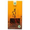 Парк отдыха Xian Му жасминовый чай Серия чай 100г greenfield чай greenfield классик брекфаст листовой черный 100г
