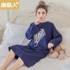Nanjiren женская одежда для дома повседневная хлопковая ночнушка