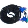 все цены на Sanbao (Sanbao) SKV-А105 KVM-три линии PS2 мышь и клавиатура + VGA кабель KVM-переключатель проволоки выделенной линии между мужчинами 1,5 м онлайн