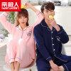 пижамы хлопка спортивный костюм любителей мужчины Ms. (Nanjiren) Антарктические верхней одежды с длинными рукавами кардиган хлопка пижамы случайные костюм костюм женский классический твердый цвет L женский кардиган 013a56