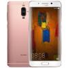 Huawei Mate 9 Pro 6GB + 128GB розовое золото (Китайская версия Нужно root) huawei mate 9 pro 4гб 64гб китайская версия нужно root