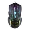 Современный (HYUNDAI) HY-G51 восемь испускания света конкурейся игра кнопка мыши противовес LOL CF игра Черной мотопомпа бензиновая hyundai hy 100