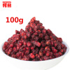 C-TS049 Organic Wild 100g Dried Schisandra Chinensis Wu Wei Zi Five Flavor Berry Herbs wuweizi china yunnan 200g dried schisandra chinensis 100% natural healthy food loose herbal tea top quality gift for parents and friends