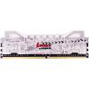 Aspen Stuttgart (Асгард) Ray красный свет бар DDR4 16GB 2400 серии частота рабочего стола памяти дыхание белый свет aspen 857759
