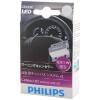 Philips (PHILIPS) LED пакетов декодер CEA12956 12V / 5W приспособлен T10LED ширина светильника чтения светильника FestoonLED led светильник philips led e14 3 5w led led