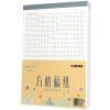 KAAS (KAISA) бумага для бумажной бумаги с бумажной бумагой для каллиграфии 3 3 30K 16K