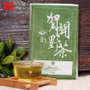 C-PE002 spring green tea, 2013 years raw puer tea, pu er tea,200g Ensure the quality QS532714010263 yunnan pu erh Tea wholesale dual dutch piece suit yixing tea tray ceramic ru ding black dragon tea