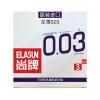 Elasun  Ультратонкие презервативы 3 шт (в коробке) презервативы ультратонкие caution wear black ice 3 шт