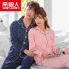 Антарктические (Nanjiren) хлопок пижамы домашний сервис мужчин и женщин пары пижамы могут носить с длинными рукавами кардиган хлопок досуга домашний костюм костюм женский розовый точки XXL домашний костюм homelike