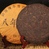 C-PE008 Chinese puer tea 357g 8 years old Yunnan pu erh Seven Cake cooked Ripe Pu er Tea aged tree Puerh Tea sweet aftertaste держатель для микрофона dpa dc4099