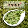 Верхний органический ручной Лунцзин * Дракон Хорошо зеленый чай лунцзин зеленый чай чай дерево корона чжэцзян чай подарочная коробка 500г