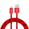 все цены на BIAZE Apple, 7/6 / 5s линии передачи данных 1,2 м повезло красный телефон зарядный кабель линии электропередачи поддержка iPhone5 / 6s / 7P / SE / Ipad воздушный мини-S1 онлайн