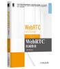 WebRTC权威指南(原书第3版) java ee 7权威指南:卷1(原书第5版)[the java ee 7 tutorial volume 1]
