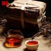 Made In1970 Ripe Pu er Tea 250g Oldest Shu Puer Tea Ancestor Antique Honey Sweet Dull-red Puerh Tea Ancient Tree Pu'er Tea Brick 100g 2009yr menghai dayi gong puer shu tuo cha puerh ripe tea puer tea with box 901
